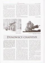 כתבה בעיתון על שבת בדינוב - עמ' 2