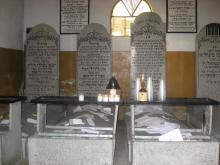 קבר הבני יששכר ובנו הצמח דוד ובנו, והרבנית חנה מינדל